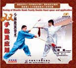Boxing of Shaolin Hawk Family Double Hand Spear and Application