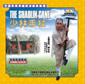 shaolin cane