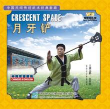 crescent spade