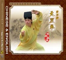 Wudang School Tiangang Fistic Play