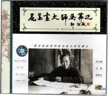 Flower-and-Bird Painting Master Wu Fuzhi
