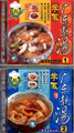 Xue Zuo Guangdong Liang Tang VCDs