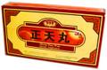 999 zheng tian wan