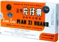 Zhang Zhou Pian Zi Huang Capsules