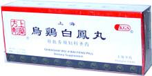 shanghai wu ji bai feng wan