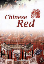 Chinese Red