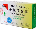 qingre xiaoyanning capsules