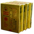 vitality support capsules