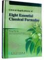 eight essential classical formulae