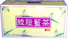 jiao gu lan cha