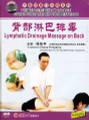 Lymphatic Drainage Massage on Back DVD