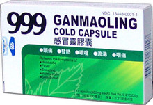 999 ganmaoling cold remedy capsule