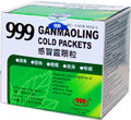 999 ganmaoling cold remedy granule