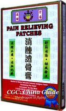 sun moon star pain relieving patches