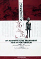 Chinese-English Edition of Acupuncture Treatment for Hypertension