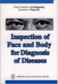 Inspection of Face and Body for Diagnosis of Diseases