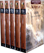 The Golden Lotus - Library of Chinese Classics (Ch