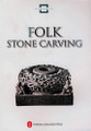 Folk Stone Carving