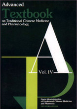 traditional chinese medicine textbook
