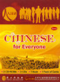 Chinese for Everyone
