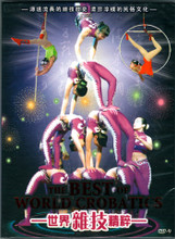The Best of World Acrobatics