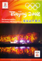 The Opening Ceremony of the Beijing 2008 Olympic Games