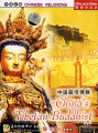 China's Tibetan Buddhism DVD
