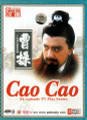Historical TV Play Series Cao Cao