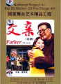 Drama Father