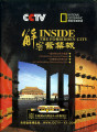 Inside the Forbidden City DVD