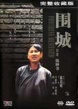 Historical TV Play Series GENGHIS KHAN