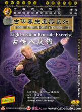 Valuable Traditional Health Preservation Series Eight-section Brocade Exercise