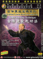 Valuable Traditional Health Preservation Series Taoist Starting Technique
