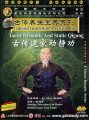 Valuable Traditional Health Preservation Series Taoist Dynamic and Static Qigong