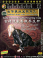 Valuable Traditional Health Preservation Series Taoist Advanced Health Preserving Exercise