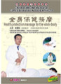 Health Protection Massage for the Whole Body