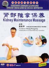 Kidney Maintenance Massage