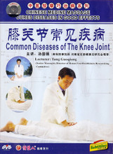 Common Diseases of the Knee Joint