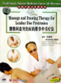 Massage and Drawing Therapy for Lumbar Disc Protrusion