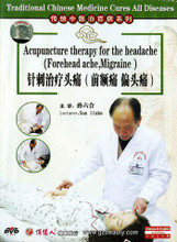Acupuncture Therapy for the Forehead Ache, Migraine