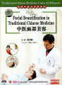 Facial Beautification in Traditional Chinese Medicine