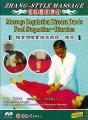 Massage Regulation Diseases due to Food Stagnation: Diarrhea