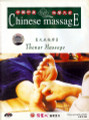 Thenar Massage