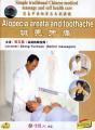 Alopecia Areata Toothache