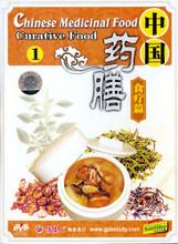Chinese Medicinal Food Curative Food