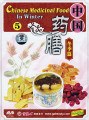 Chinese Medicinal Food in Winter