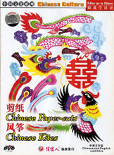 Chinese Culture Chinese Paper-cuts Chinese Kites