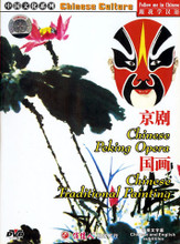 China Culture Chinese Traditional Painting Chinese Peking Opera