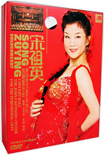 Song Zuying Solo Concert at the John F Kennedy Center for the Performing Arts