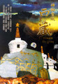 Mythical Snowy Area Tibet DVD